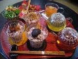 自然食材にこだわります。/通販 京都市 紅茶